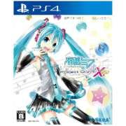 初音ミク -Project DIVA- X HD【PS4ゲームソフト】 【ビックカメラ.com限定】