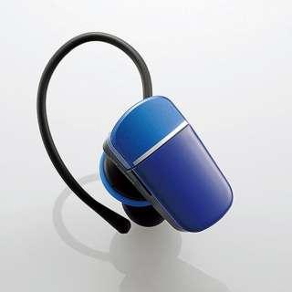 LBT-HS40MMPBU ヘッドセット ブルー [ワイヤレス(Bluetooth) /片耳 /イヤフックタイプ]