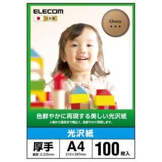 EJK-GANA4100(EJK-GANシリーズ/光沢写真用紙/光沢紙厚手/A4/100枚)