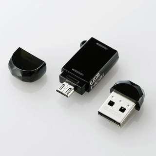 MF-SAU316GBK USBメモリ MF-SAU3シリーズ ブラック [16GB /USB3.0 /USB TypeA+microUSB /キャップ式]