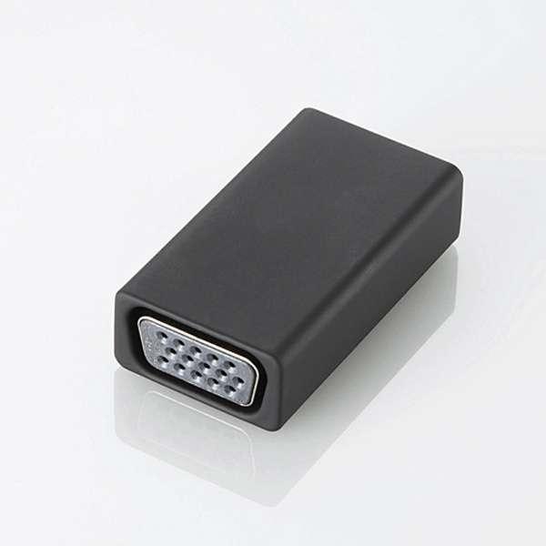 HDMI-VGA変換アダプタ AD-HDMIVGABK ブラック[HDMI 入力-出力 D-sub15pin]