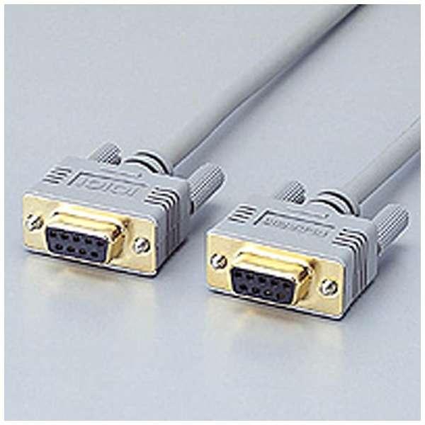 C232N-930 (RS-232Cケーブル/D-Sub9ピンメス⇔D-Sub9ピンメス/3.0m)