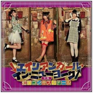 虹のコンキスタドール/↓エイリアンガール・イン・ニューヨーク↑ 紫盤 【DVD】