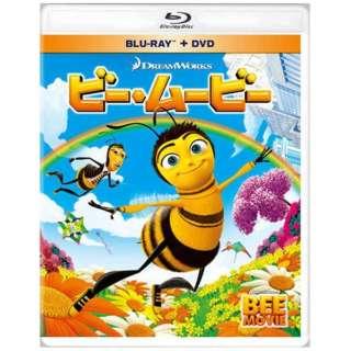 ビー・ムービー ブルーレイ&DVD 【ブルーレイ ソフト】