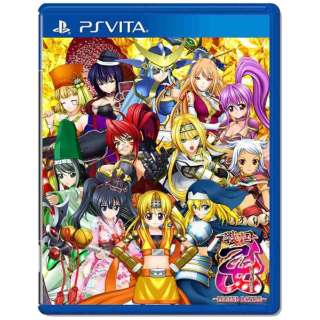 War-torn country young girl - LEGEND BATTLE     [PS Vita Game Software]