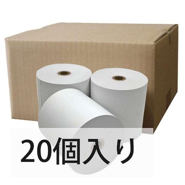 レジスター用 感熱レジロール紙(サーマル紙) 20個入り (幅58mm×外径80mm)