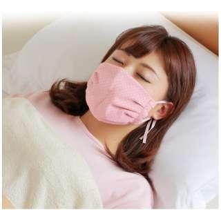 眠+(ミンプラス) おやすみマスク ピンク