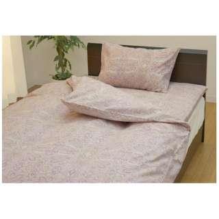 【掛ふとんカバー】リュクス ダブルサイズ(綿100%/190×210cm/ピンク)[生産完了品 在庫限り]