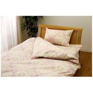 【まくらカバー】セレナーデ 標準サイズ(綿100%/43×63cm/ピンク)【日本製】