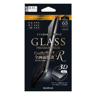 iPhone 6s/6用 全画面保護 3D ゴリラガラス ブラック LEPLUS LP-I6SFGFRG BK