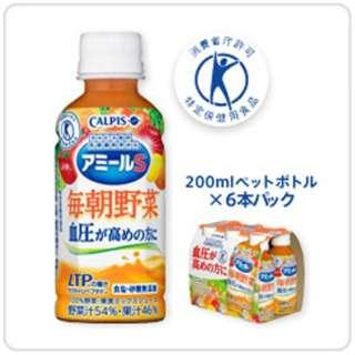 【特定保健用食品(トクホ)】アミールS 毎朝野菜 200ml×6本