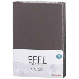 【ボックスシーツ】フランスベッド エッフェ ベーシック セミシングルサイズ(綿100%/85×195×35cm/ブラウン)