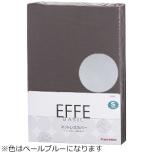 【ボックスシーツ】エッフェ ベーシック キングサイズ(綿100%/195×195×35cm/ペールブルー) フランスベッド