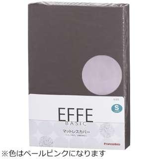 【ボックスシーツ】エッフェ ベーシック ダブルロングサイズ(綿100%/140×210×35cm/ペールピンク) フランスベッド [生産完了品 在庫限り]
