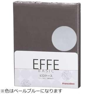 【まくらカバー】フランスベッド エッフェ ベーシック 大きめサイズ(綿100%/50×70cm/ペールブルー)