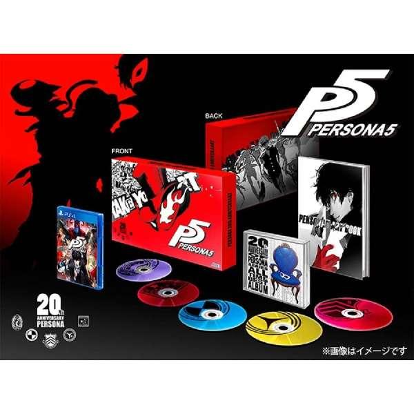 ペルソナ5 20thアニバーサリー・エディション【PS4ゲームソフト】