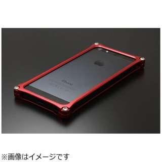 b6d1f2c989 ビックカメラ.com   GILD design ギルドデザイン iPhone SE / 5s / 5用 ソリッドバンパー レッド 41734  GI-262R ストラップホール付 通販
