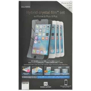 iPhone 6s Plus/6 Plus用 ハイブリッドクリスタルフィルム PYK-04