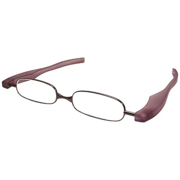 折りたたみ老眼鏡 ポッドリーダー スマート(パープル/+1.50)