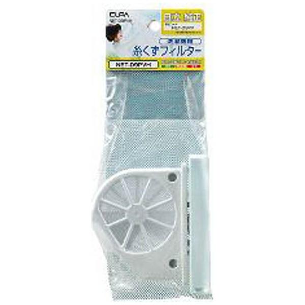 ELPA 糸くずフィルター NET-D9PVH 洗濯機・乾燥機