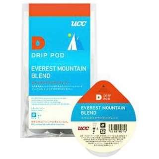 UCC DRIP POD 「エベレストマウンテンブレンド」 (8個入) DPEM001