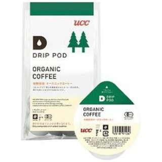 UCC DRIP POD 「有機栽培オーガニックコーヒー」 (8個入) DPYS001