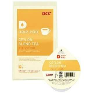 UCC DRIP POD 「セイロンブレンド紅茶」 (8個入) DPCT001
