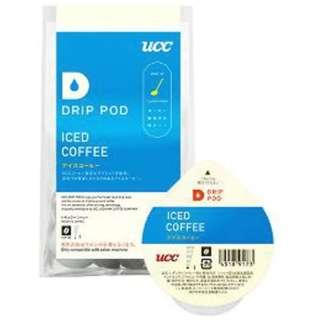 UCC DRIP POD 「鑑定士の誇りアイスコーヒー」 (8個入) DPCC001