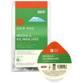 UCC DRIP POD 「モカ&キリマンジァロ」 (8個入) DPMK001
