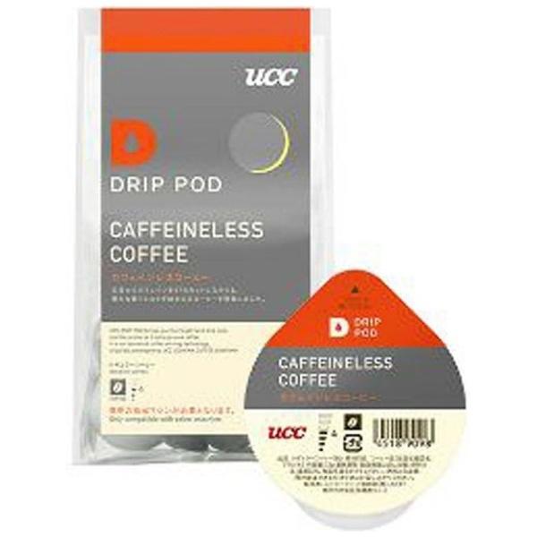 UCC上島珈琲 ドリップポッド DRIPPOD()カフェインレスコーヒー 1セット(48個:8個×6パック)