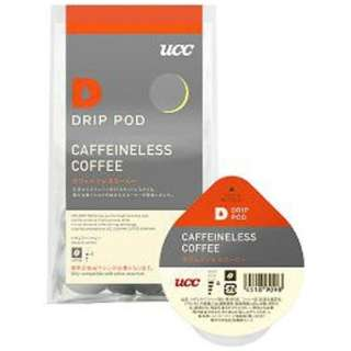 UCC DRIP POD 「カフェインレスコーヒー」 (8個入) DPCL001