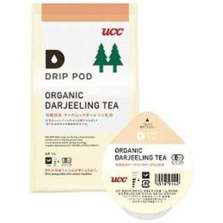 UCC DRIP POD 「有機栽培ダージリン紅茶」 (8個入) DPYD001