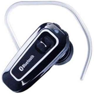 スマートフォン対応 [Bluetooth3.0] 片耳ヘッドセット USB充電ケーブル付(ブラック) BL-47