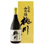 桃川 大吟醸 山田錦 720ml【日本酒・清酒】 カタログNO:5057