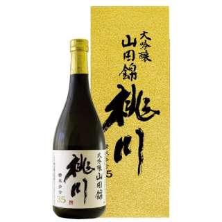 桃川 大吟醸 山田錦 720ml【日本酒・清酒】