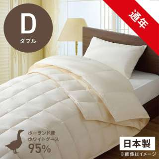2枚合わせ羽毛布団 PR310-AB2 [ダブル(190×210cm) /通年 /ポーランド産ホワイトグースダウン95% /日本製]