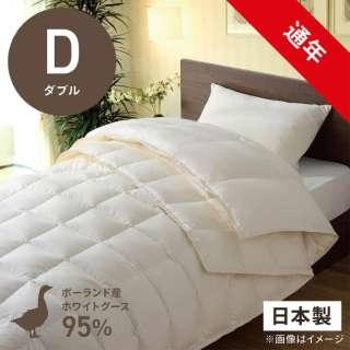 2枚合わせ羽毛布団 PR410-AB2 [ダブル(190×210cm) /通年 /ポーランド産ホワイトグースダウン95% /日本製]