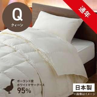 2枚合わせ羽毛布団 PM470-AB2 [クィーン(210×210cm) /通年 /ポーランド産ホワイトマザーグースダウン95% /日本製]