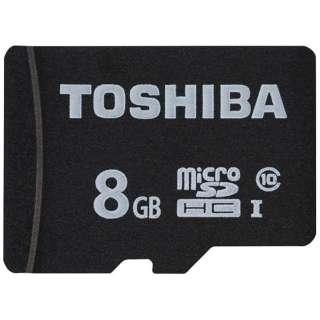 microSDHCカード MSDAR40Nシリーズ MSDAR40N08G [8GB /Class10]