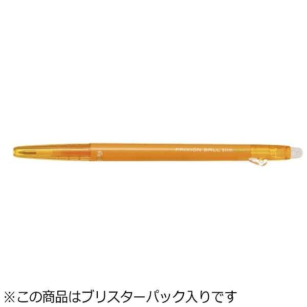 [ゲルインキボールペン] フリクションボールスリム 038 (消えるボールペン)パック アプリコットオレンジ (ボール径:0.38mm) P-LFBS18UF-AO