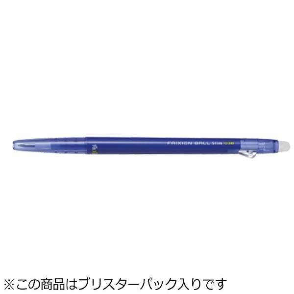 [ゲルインキボールペン] フリクションボールスリム 038 (消えるボールペン)パック ブルー (ボール径:0.38mm) P-LFBS18UF-L