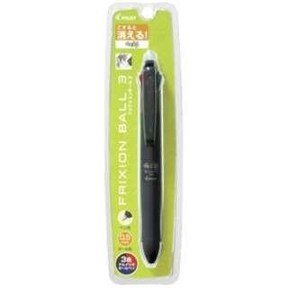 [ゲルインキボールペン] フリクションボール3 (消えるボールペン)パック ブラック (ボール径:0.5mm) P-LKFB60EF-B