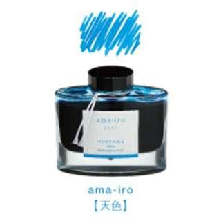 [万年筆インキ] iroshizuku -色彩雫- アマイロ 50ml INK-50-AMA