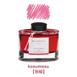 [万年筆インキ] iroshizuku -色彩雫- コスモス 50ml INK-50-KM
