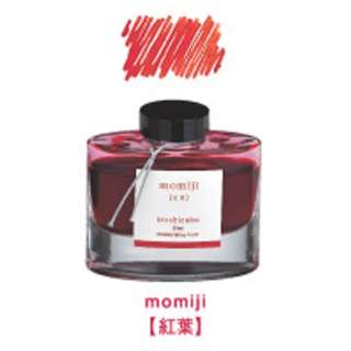 [万年筆インキ] iroshizuku -色彩雫- モミジ 50ml INK-50-MO