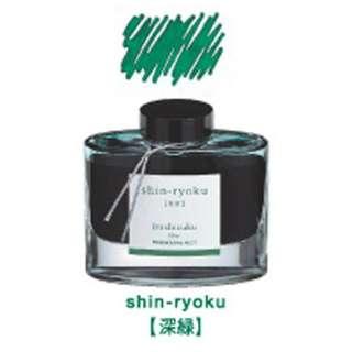 [万年筆インキ] iroshizuku -色彩雫- シンリョク 50ml INK-50-SHR