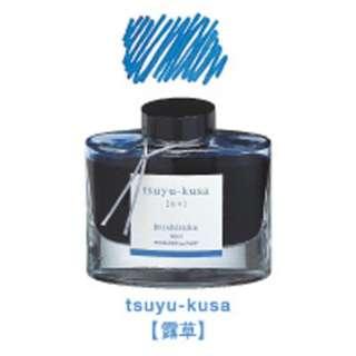 [万年筆インキ] iroshizuku -色彩雫- ツユクサ 50ml INK-50-TS