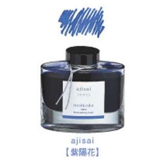 [万年筆インキ] iroshizuku -色彩雫- アジサイ 50ml INK-50-AJ