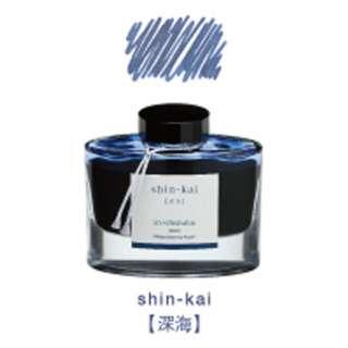 [万年筆インキ] iroshizuku -色彩雫- シンカイ 50ml INK-50-SNK