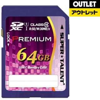 【アウトレット品】 SDXCカード [64GB /Class10]  SUPERTALENT  ST64SU1P 【数量限定品】